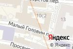 Схема проезда до компании Ла Редут Рус в Москве