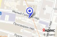 Схема проезда до компании МУЗЕЙ НАРОДНОЙ ГРАФИКИ в Москве