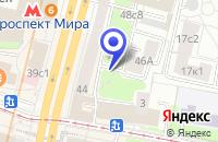 Схема проезда до компании АГЕНТСТВО НЕДВИЖИМОСТИ ПАЛ-1 в Москве