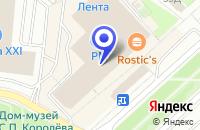 Схема проезда до компании МЕБЕЛЬНЫЙ САЛОН РОНИКОН-2000 в Москве