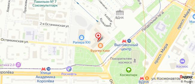 Карта расположения пункта доставки Москва 1-ая Останкинская в городе Москва