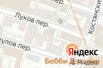 Схема проезда до компании Вкус Года в Москве