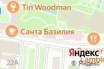 Схема проезда до компании Katie O`Sheas в Москве