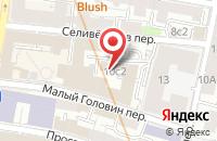 Схема проезда до компании Редакция Журнала «За Рулем» в Москве