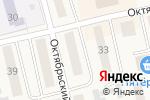 Схема проезда до компании Областной Единый Информационно-Расчетный Центр в Советске