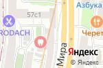Схема проезда до компании Настроение в Москве