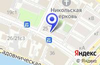 Схема проезда до компании ПТФ СОВИНТЕРТРЕЙД в Москве