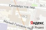 Схема проезда до компании Shoes of Prey в Москве
