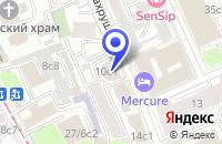 Схема проезда до компании АКБ СОФИЯ в Москве