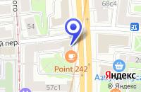 Схема проезда до компании КОСМЕТОЛОГИЧЕСКИЕ КУРСЫ ЛА МИРАЖ БЬЮТИ в Москве