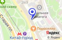 Схема проезда до компании МОСКОВСКИЙ МЕЖДУНАРОДНЫЙ ТЕНДЕРНЫЙ ЦЕНТР в Москве
