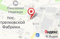 Схема проезда до компании Московия в Подольске