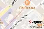 Схема проезда до компании Мистер Флеш в Москве