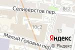 Схема проезда до компании The Creative Studio в Москве
