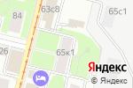Схема проезда до компании Рябинка в Москве