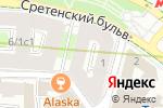 Схема проезда до компании Энергоэксперт в Москве