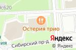 Схема проезда до компании Cromos Pharma в Москве