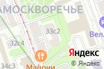 Схема проезда до компании ArchiСompany в Москве