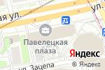 Схема проезда до компании Futuland в Москве