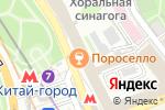 Схема проезда до компании Агентство недвижимости №1 в Москве