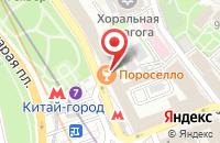 Схема проезда до компании Рикпром-Сервис в Москве