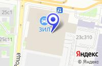 Схема проезда до компании ТФ САПСАН в Москве