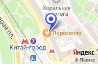 Схема проезда до компании АЙТИ ГРУПП в Москве