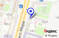 Схема проезда до компании ТД РУСТРЕЙДИНГ в Москве