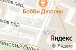 Схема проезда до компании Химпром-М в Москве