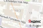 Схема проезда до компании NL International в Москве