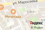 Схема проезда до компании Ателье Путешествий в Москве