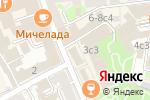 Схема проезда до компании Fotkins.ru в Москве