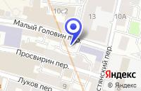Схема проезда до компании КБ КОМУНИБАНК в Москве