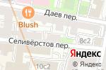 Схема проезда до компании Психолог Дарья Приходько в Москве