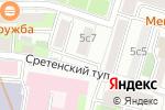 Схема проезда до компании Киоск по продаже рыбной продукции в Москве