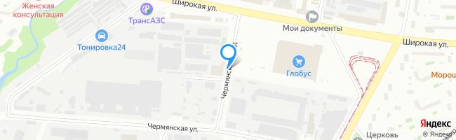 Чермянский проезд