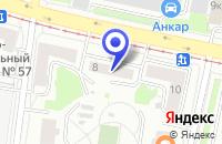 Схема проезда до компании АВТОСЕРВИСНОЕ ПРЕДПРИЯТИЕ ОХРАННЫЕ СИГНАЛИЗАЦИИ в Москве