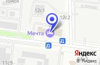 Схема проезда до компании ТРАНСПОРТНАЯ КОМПАНИЯ ИНФОТРАНС в Москве