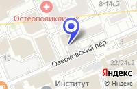 Схема проезда до компании АВТОСЕРВИСНОЕ ПРЕДПРИЯТИЕ НОДАВТО в Москве
