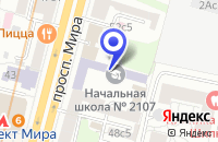 Схема проезда до компании МАГАЗИН КУХНИ ЛЕГНА в Москве