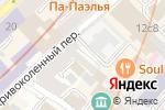 Схема проезда до компании Qlean в Москве