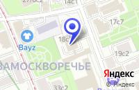 Схема проезда до компании IBM ВОСТОЧНАЯ ЕВРОПА в Москве