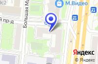 Схема проезда до компании ЛОМБАРД РУССКИЙ ЗАЛОГОВЫЙ ДОМ в Москве
