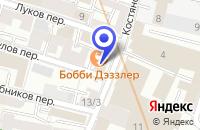Схема проезда до компании ДИЗАЙН-СТУДИЯ ARTICULMEDIA в Москве