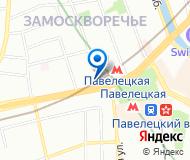 """""""Языкон"""" Бюро переводов"""