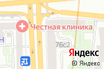 Схема проезда до компании Абсолют в Москве