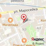 Московская областная общественная организация Всероссийского общества изобретателей и рационализаторов