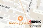 Схема проезда до компании Центр Согласования Перепланировок Недвижимости в Москве