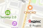 Схема проезда до компании Виленхаус в Москве