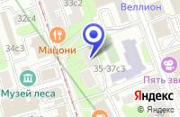 Схема проезда до компании ТФ СЕРВИС ПП в Москве